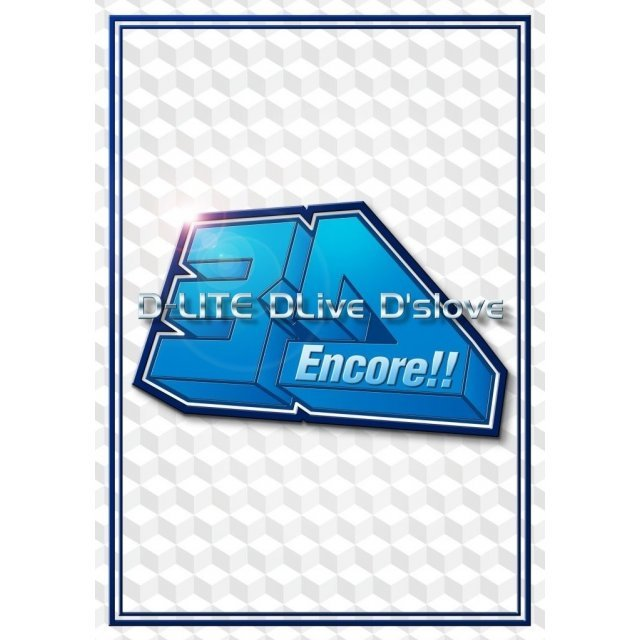 Encore 3D Tour - D-lite Dlived'slove