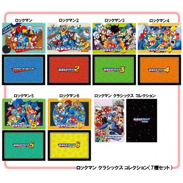 Megaman A4 Clear File: Megaman Classics Collection (Set of 7 pieces)