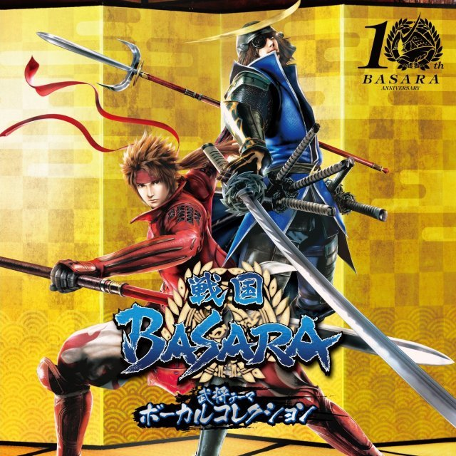 Sengoku Basara 10 Shunen Kinen Busho Theme Vocal Collection [CD+DVD]