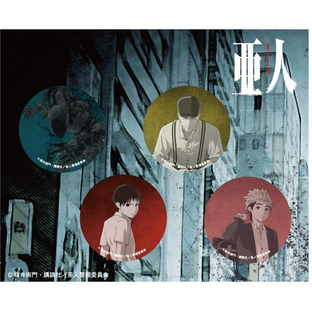 Ajin Can Badge (Set of 4)
