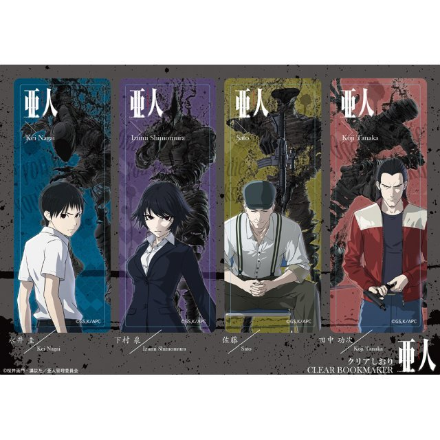 Ajin: Demi-Human Clear Bookmark