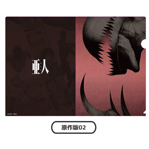 Ajin: Demi-Human Clear File Original Ver. 02