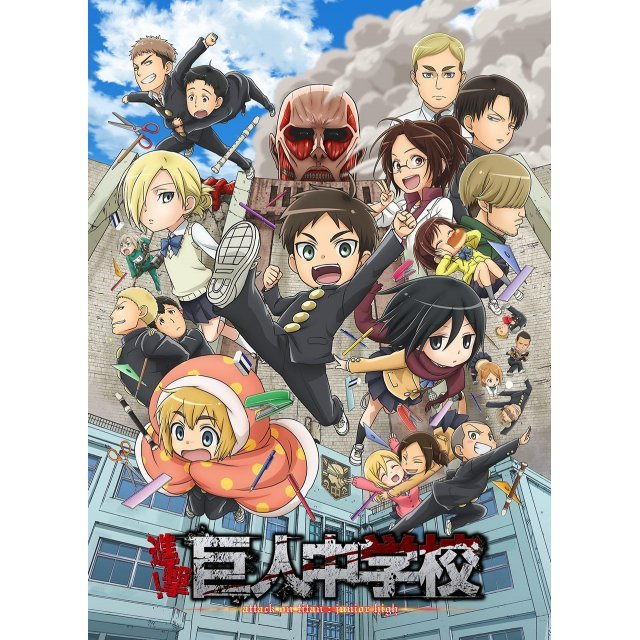 Attack on Titan Junior High Mofu Mofu Lap Blanket Key Visual