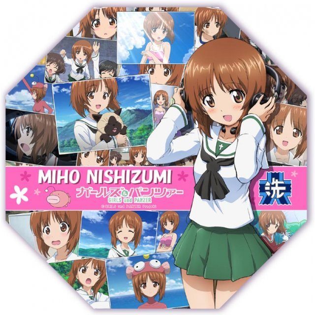 Girls und Panzer Desktop Mini Umbrella: Nishizumi Miho