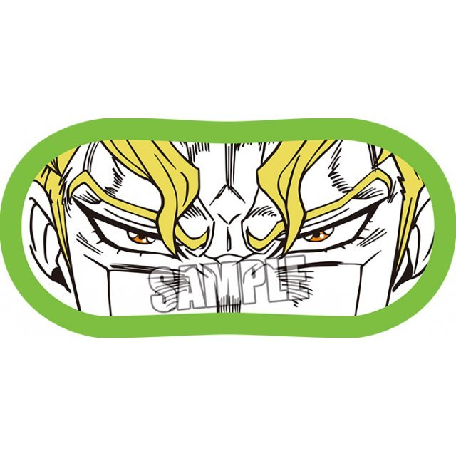 JoJo's Bizarre Adventure Stardust Crusaders Eye Mask: Dio