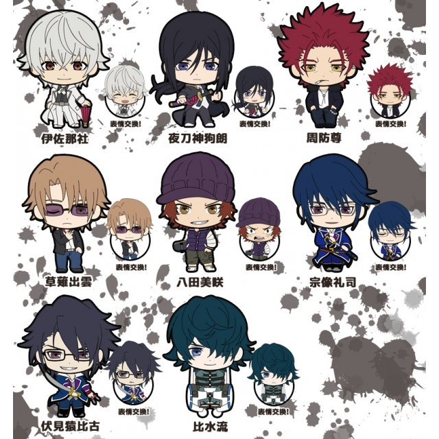 Picktam!: K Return of Kings (Set of 8 pieces)