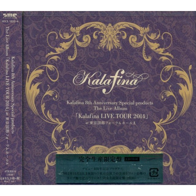 8th Anniversary Special products The Live Album - Kalafina Live Tour 2014 At Tokyo Kokusai Forum Hall A [Limited Pressing]