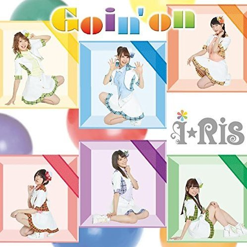 Goin' On [CD+DVD]