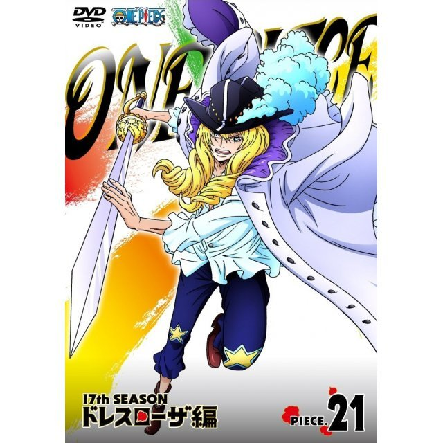 One Piece 17th Season Dressrosa Hen Piece 21