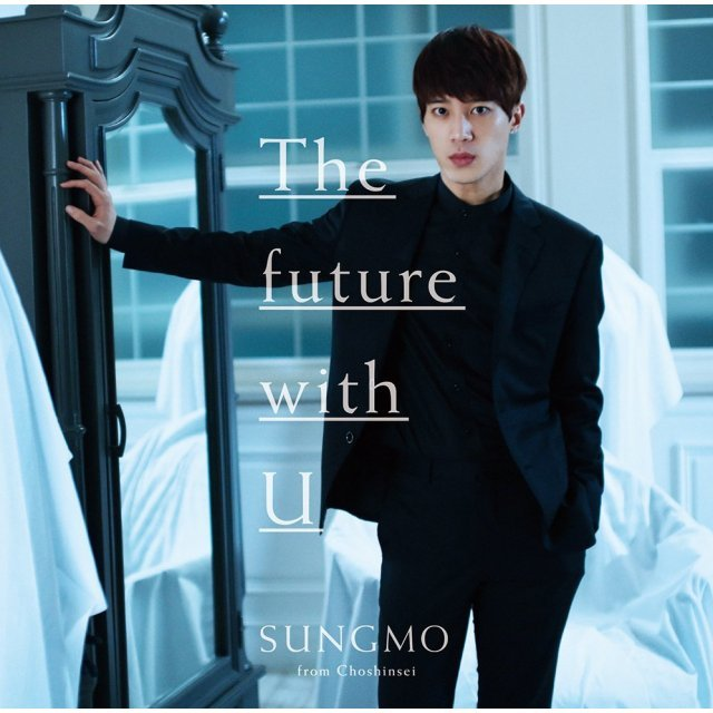 Future With U [Limited Edition Type B]