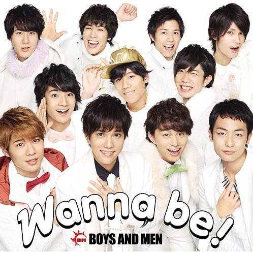 Wanna Be! [CD+DVD Limited Edition]