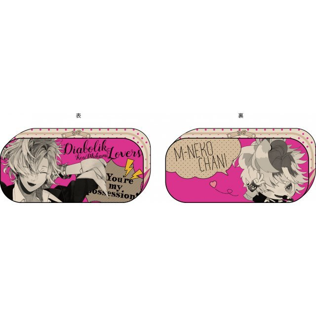 Diabolik Lovers Dark Fate Multi Pouch: Kou