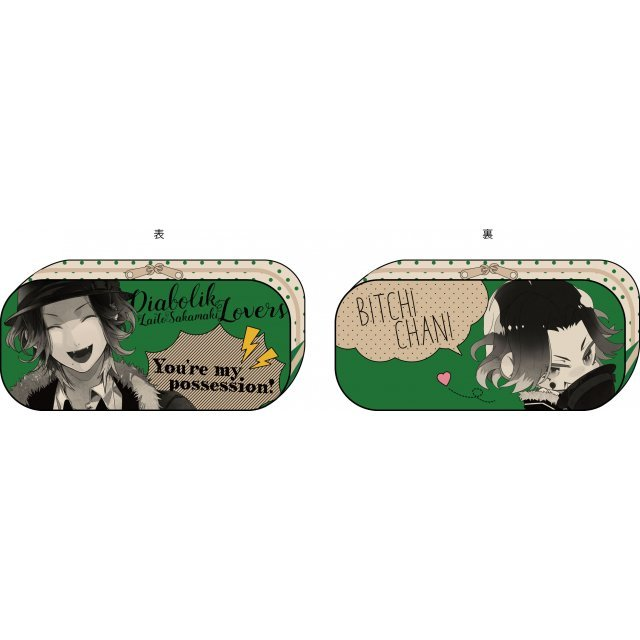 Diabolik Lovers Dark Fate Multi Pouch: Laito