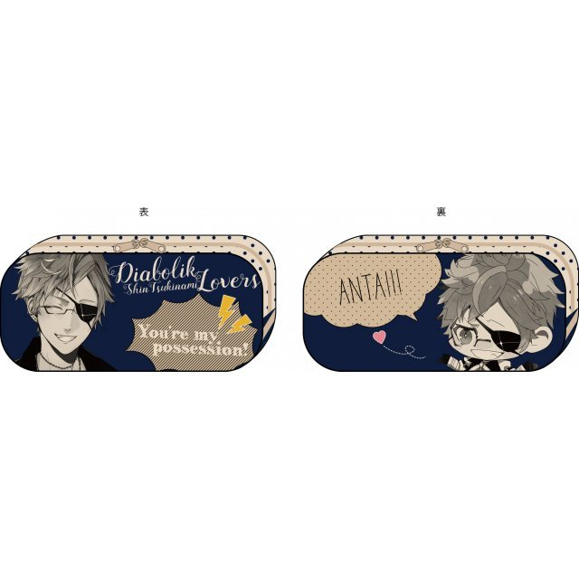Diabolik Lovers Dark Fate Multi Pouch: Shin