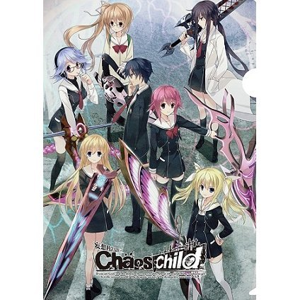 Chaos;Child Clear File