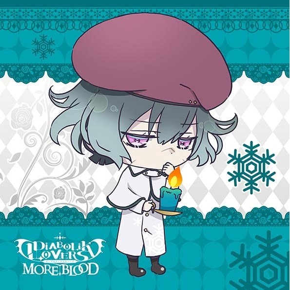 Diabolik Lovers More Blood Mofu Mofu Mini Towel: Mukami Azusa
