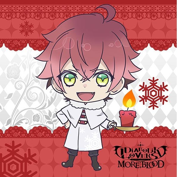 Diabolik Lovers More Blood Mofu Mofu Mini Towel: Sakamaki Ayato
