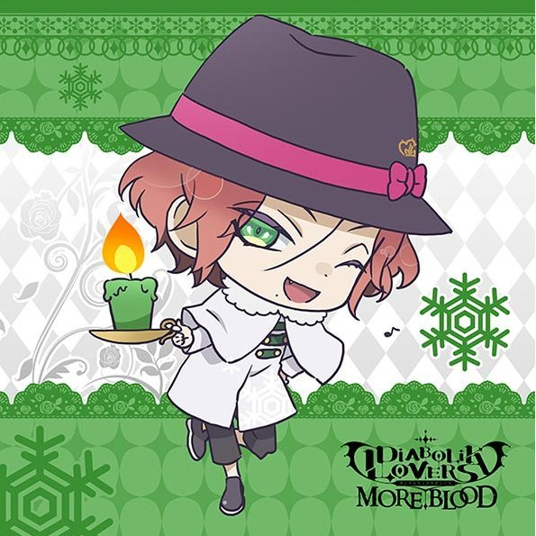 Diabolik Lovers More Blood Mofu Mofu Mini Towel: Sakamaki Laito