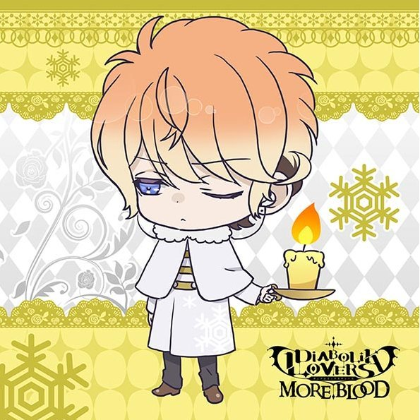 Diabolik Lovers More Blood Mofu Mofu Mini Towel Sakamaki Shu