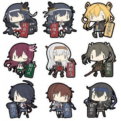 Kantai Collection -KanColle- Rubber Key Chain Vol. 11 (Set of 10 pieces)
