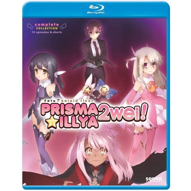Fate/Kaleid Liner: Prisma Illya 2we Complete Collection