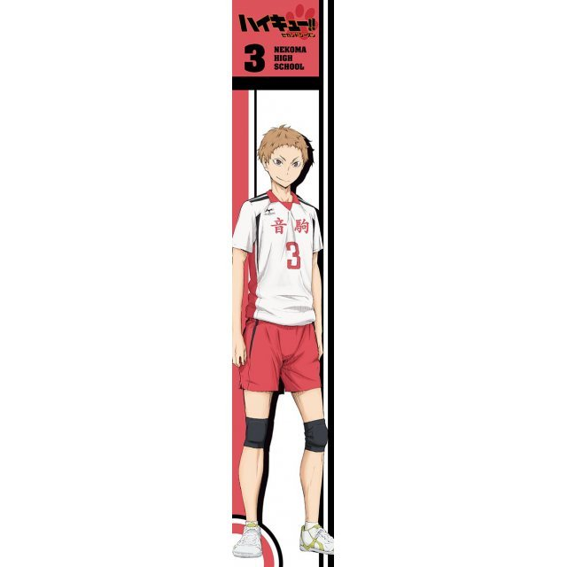Haikyu!! Second Season Mofu Mofu Muffler Towel: Yaku Morisuke