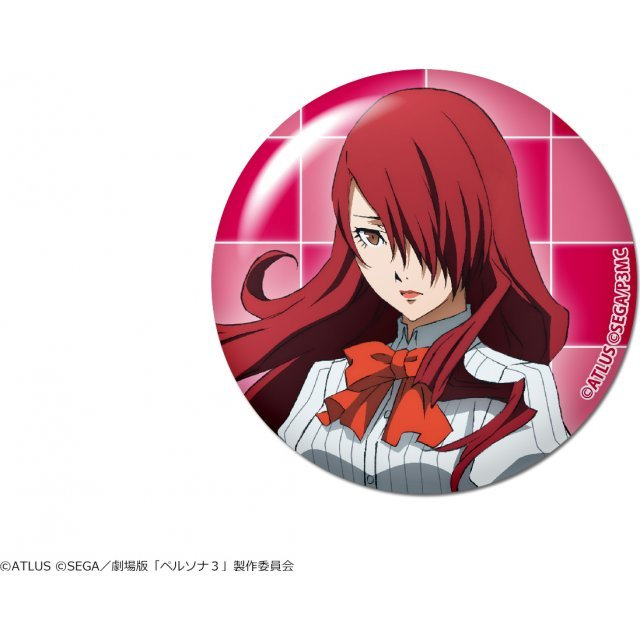 Persona 3 the Movie Dome Magnet 04: Kirijo Mitsuru