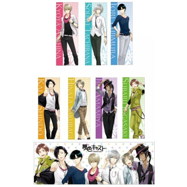 Yumeiro Cast Collections Poster (Set of 8 pieces)