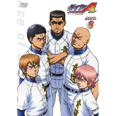 Ace Of Diamond Inajitsu Hen Vol.6
