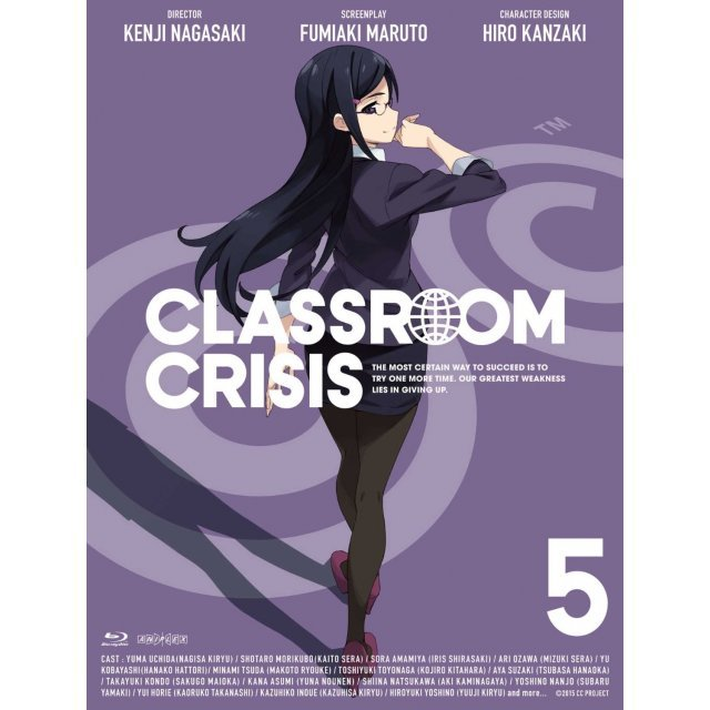 Classroom Crisis Vol.5 [Blu-ray+CD Limited Edition]