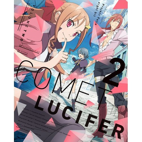Comet Lucifer Vol.2 [Limited Edition]