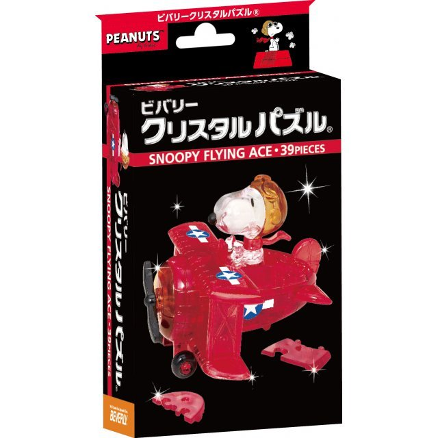 Crystal Puzzle: 50182 Snoopy Frying Ace
