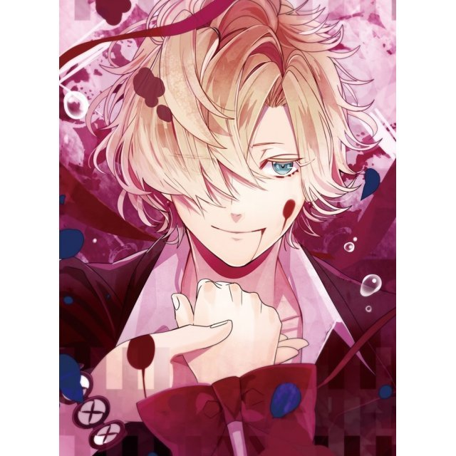 Diabolik Lovers More, Blood Vol.2 [Limited Edition]
