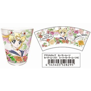 Sailor Moon Acrylic Cup 01: Super Sailor Moon AC