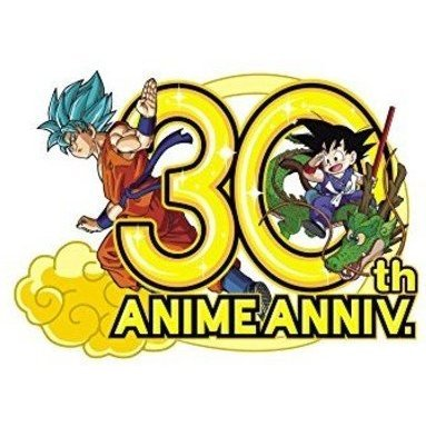 Dragon Ball 30th Anniversary Kami Best [CD+DVD Limited Edition]