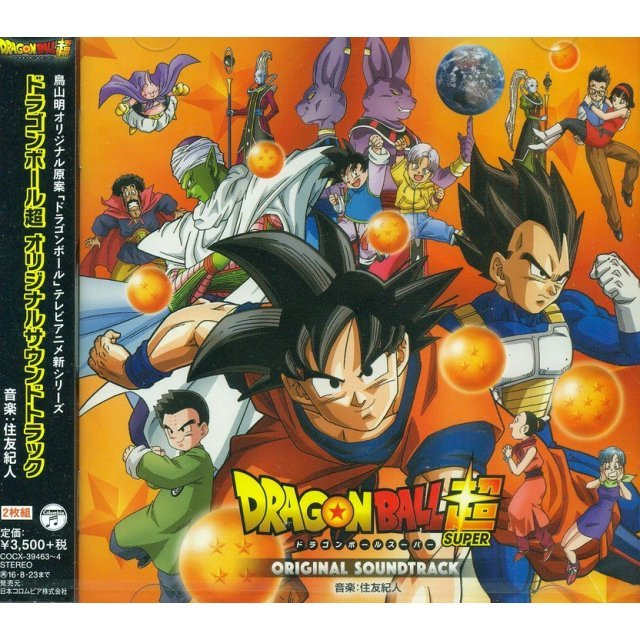 Dragon Ball Super Original Soundtrack