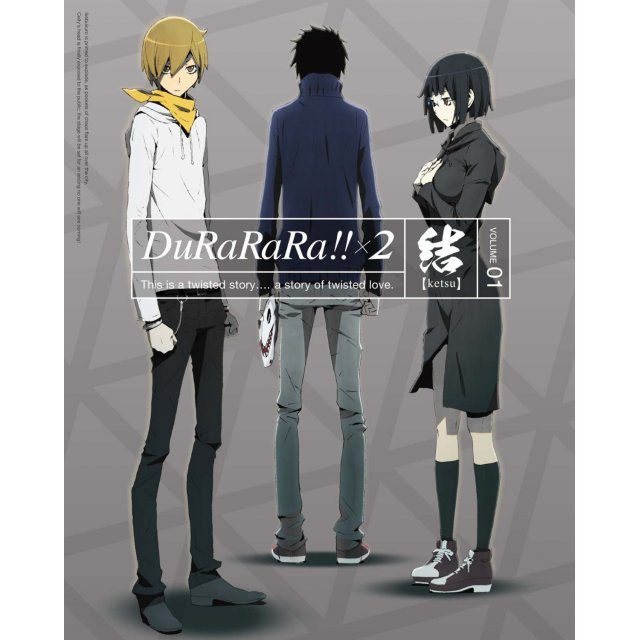 Durarara!!x2 Ketsu Vol.1 [DVD+CD Limited Edition]