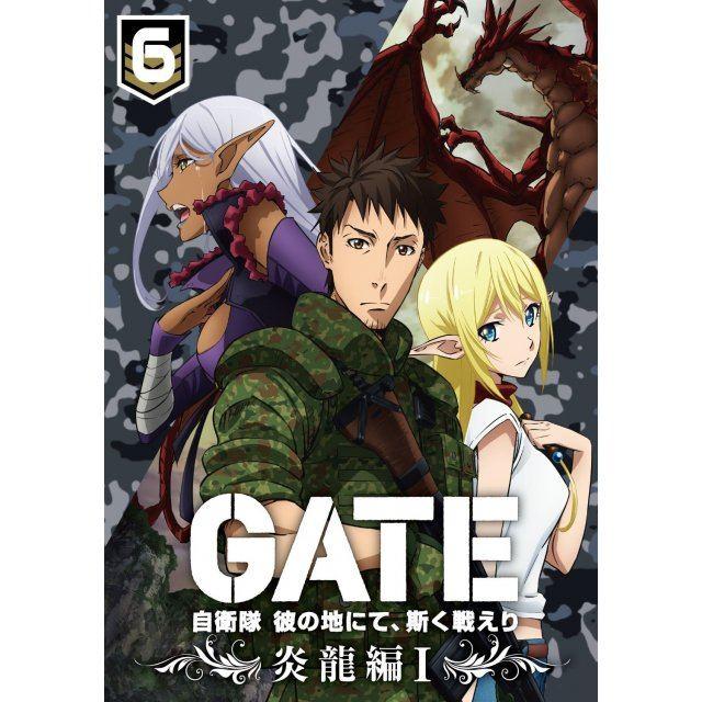Gate: Jieitai Kanochi Nite