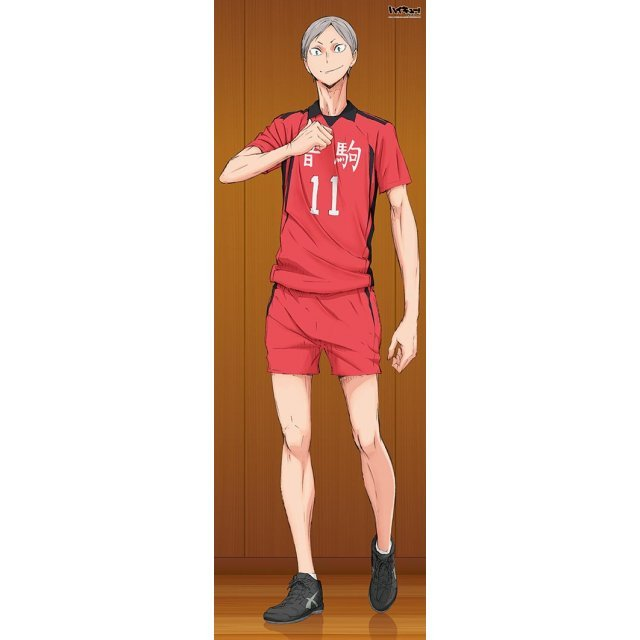 Haikyu!! Second Season Life-size Wall Scroll: Haiba Rev
