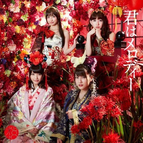 Kimi Wa Melody [CD+DVD Type E]