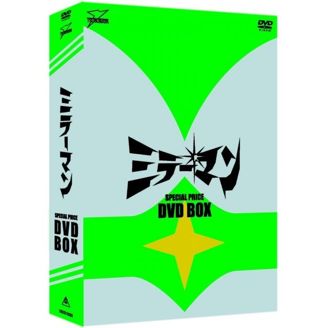 Mirrorman Dvd Box