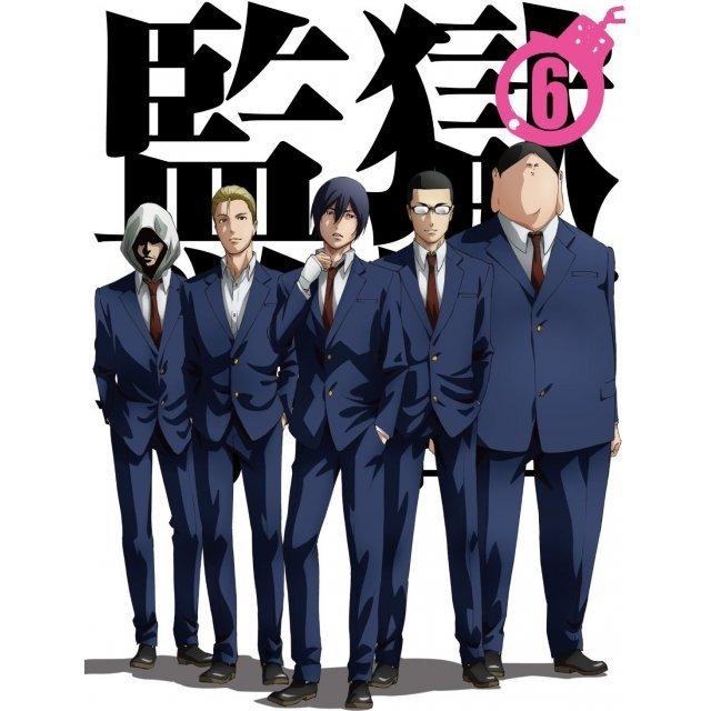 Prison School Vol.6 [DVD+CD Limited Edition]