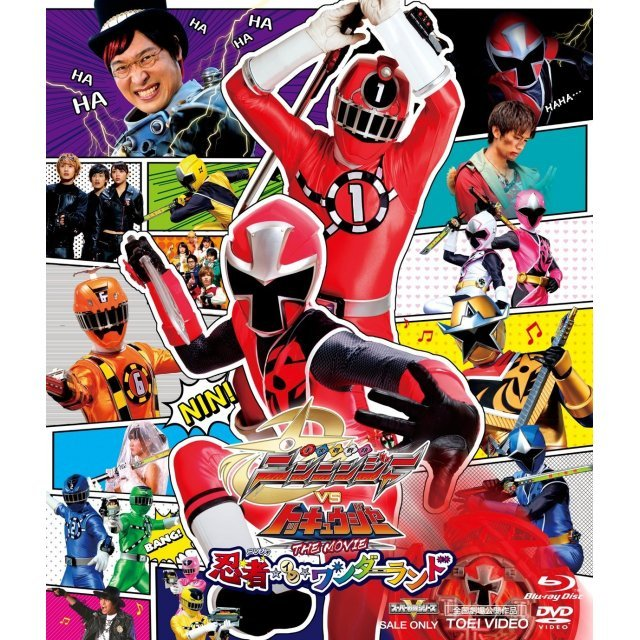 Shuriken Sentai Ninninger Vs ToQger The Movie: Ninja In Wonderland Blu-ray+DVD Set