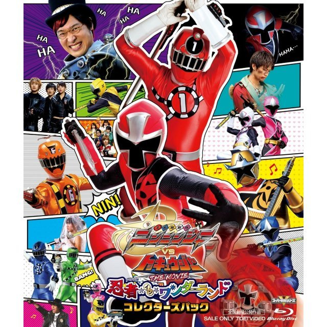 Shuriken Sentai Ninninger Vs ToQger The Movie: Ninja In Wonderland Collector's Pack