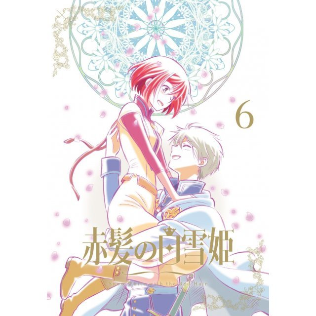 Snow White With The Red Hair Vol.6 [DVD+CD Limited Edition]