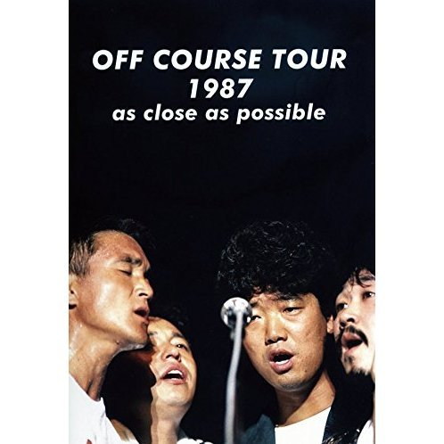 Tour 1987 As Close As Possible