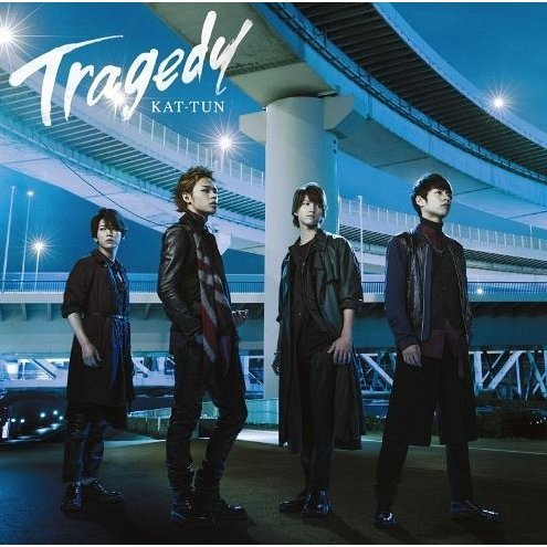 Tragedy [CD+DVD Limited Edition Type 2]