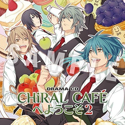 Chiral Cafe He Yokoso Vol.2