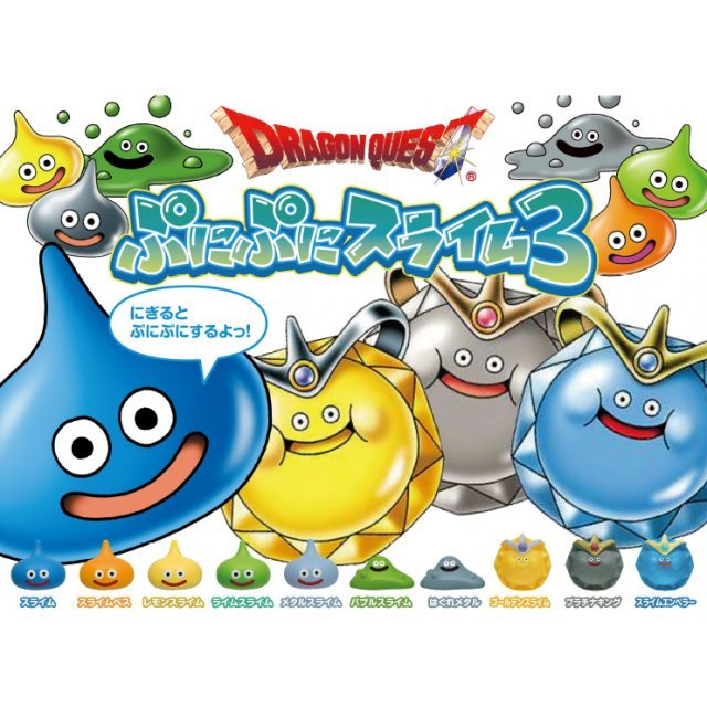 Dragon Quest Punipuni Slime 3 (Random Single)