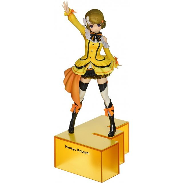 Love Live! Birthday Figure Project 1/8 Scale Painted PVC Figure: Koizumi Hanayo
